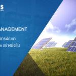 Energy Management : อีกขั้นของการพัฒนา Supply Chain อย่างยั่งยืน